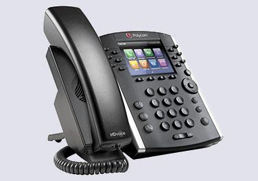 VVX 401 Polycom phone